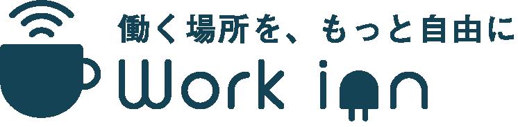 Work inn(ワークイン)|大阪・梅田の電源Wi-Fi完備のノマドカフェ